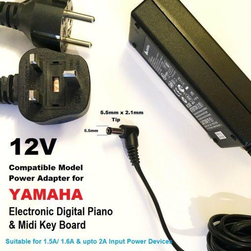 12V-Power-Adapter-for-Yamaha-Piano-PSR-6-PSR-60-PSR-600-PSR-62-PSR-620-193112067655